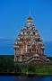 Insel Kishi im Onegasee